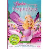 Μπάρμπι: Θαμπελίνα (Barbie presents Thumbelina)