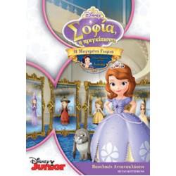 Σοφία η πριγκίπισσα: Η μαγεμένη γιορτή (Sofia the first: The enchanted feast)
