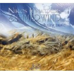 Ιγνατιάδης Νίκος - Summerwind