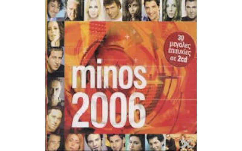 Minos 2006