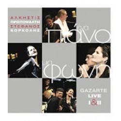 Πρωτοψάλτη Αλκηστις & Στέφανος Κορκολής - Ενα πιάνο - μιά φωνή / Gazarte Live 1&2