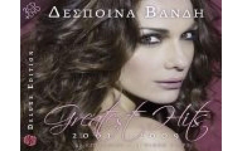Βανδή Δέσποινα - Greatest Hits 2001-2009