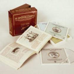 Οι πρωτομάστορες - 1920-1955 Κρητική μουσική παράδοση