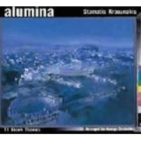 Κραουνάκης Σταμάτης - Alumina