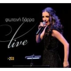 Δάρρα Φωτεινή - Live
