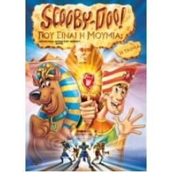 Scooby Doo! - Που Είναι Η Μούμια; (SCOOBY DOO! WhereΆs My Mummy?)