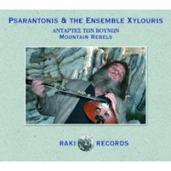 Psarantonis & the Ensemble Xylouris - Mountain Rebels (Ψαραντώνης)