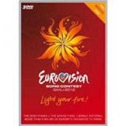 Eurovision Song Contest / Baku 2012