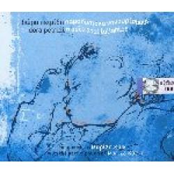 Πετρίδη Δώρα & Κωχ Μαρίζα - Παραδοσιακά νανουρίσματα