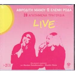 Μάνου Αφροδίτη & Ροδά Ελένη - 28 Αγαπημένα τραγούδια LIVE