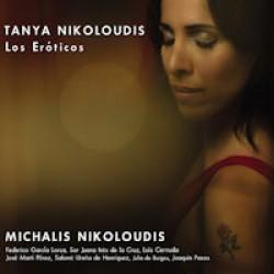 Nikoloudis Tanya - Los erotikos (Τάνια Νικολούδη)