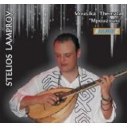 Λάμπρου Στέλιος - Μουσικά θέματα (Μπουζούκι)