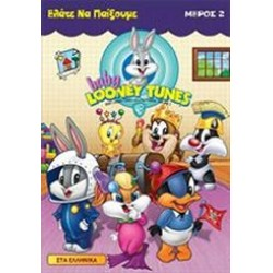 Baby Looney Tunes Παιχνίδια Με Φίλους: Μέρος 2ο  (Baby Looney Tunes Playday Pals: Volume 2)