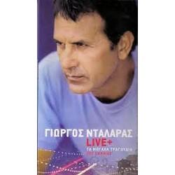 Νταλάρας Γιώργος - Live + Τα μεγάλα τραγούδια επί σκηνής