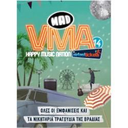 MAD VMA 2014 (Video Music Awards)