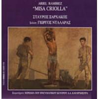 Νταλάρας Γιώργος - Misa Criolla
