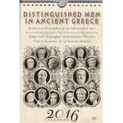 Ημερολόγιο 2016: Αρχαίοι σοφοί / Calendar 2016: Distinguished men in ancient Greece