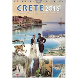Greek Wall Calendar 2016: Crete