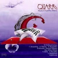 Μπέκος Θωμάς & Ευριπίδης - Quark