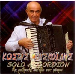 Μουσκοίδης Κώστας - Solo accordion