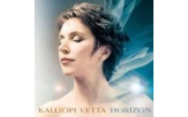 Βέττα Καλλιόπη - Horizon