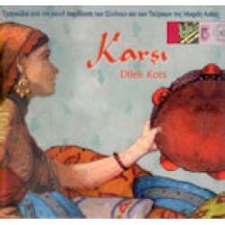 Dilek Kots - Karsi / Μικρασιάτικα