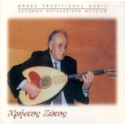Ζώτος Χρήστος - Ελληνική παραδοσιακή μουσική