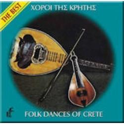 Καρπουζάκης Μανώλης - Χοροί της Κρήτης