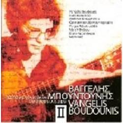 Μπουτούνης Βαγγέλης - Say it with a guitar II