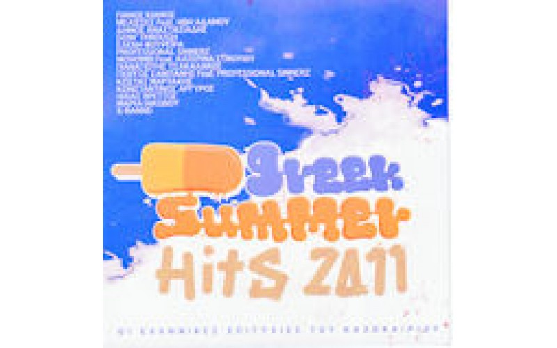 Greek Summer Hits 2011