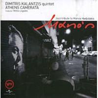Καλαντζής Δημήτρης - Mano's (Quintet)