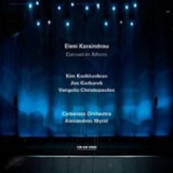 Καραίνδρου Ελένη - Concert In Athens