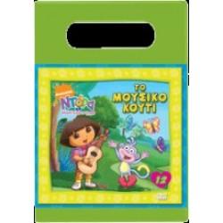 Ντόρα, η Μικρή Εξερευνήτρια #12