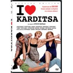 I Love Karditsa (Special Edition)