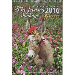 Ημερολόγιο 2016: The funny donkeys of Greece  / Calendar 2016: The funny donkeys of Greece