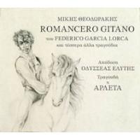 Θεοδωράκης Μίκης / Αρλέτα - Romancero Gitano