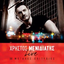 Μενιδιάτης Χρήστος - Live
