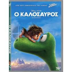 Καλόσαυρος (The good dinosaur)