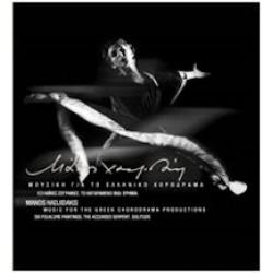 Χατζιδάκις Μάνος - Μουσική Για Το Ελληνικό Χορόδραμα (Έξι Λαϊκές Ζωγραφιές / Το Καταραμένο Φίδι / Ερημιά)