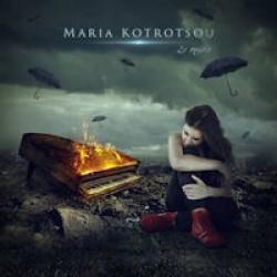 Maria Kotrotsou - 27 Mars
