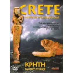 Crete: Myths of the Idaean cave