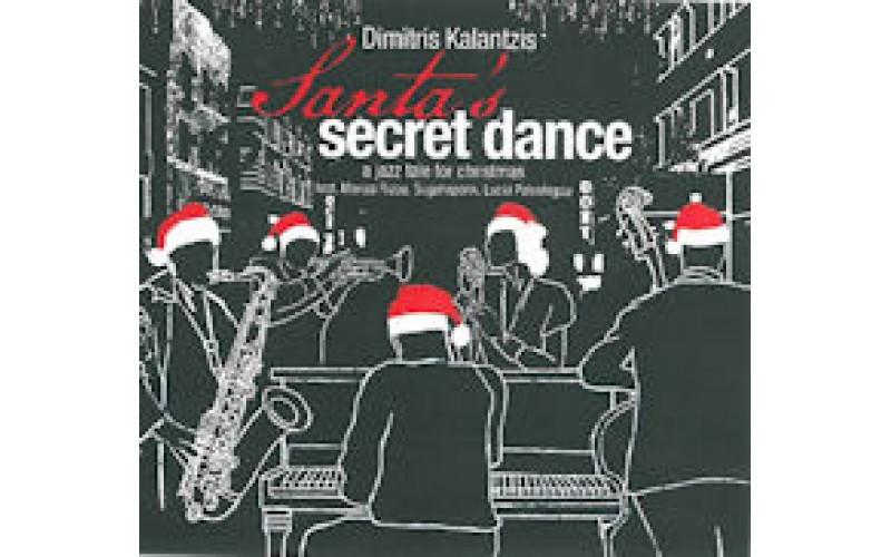 Kalantzis Dimitris - Santa's secret dance