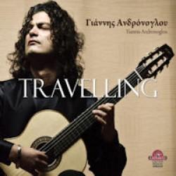 Ανδρόνογλου Γιάννης - Travelling
