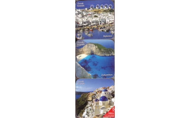 Σουβέρ - Ελληνικά νησιά