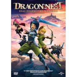 Dragon nest: Ενας πολεμιστής γεννιέται (Dragon nest: Warrior's dawn)