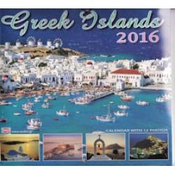 Ημερολόγιο 2016: Ελληνικά νησιά / Calendar: Greek Islands 2016