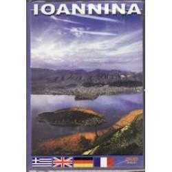 Ιωάννινα