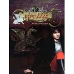 Κοργιαλάς Δημήτρης - Greatest hits & videos