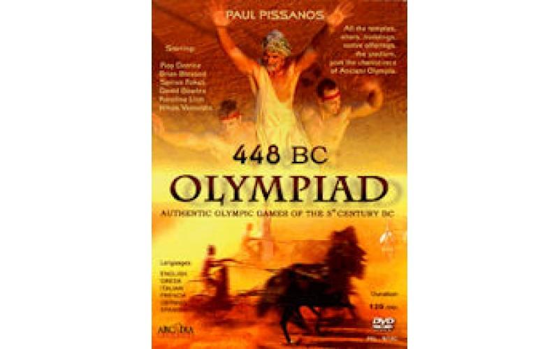Ολυμπιάδα 448 π.Χ.