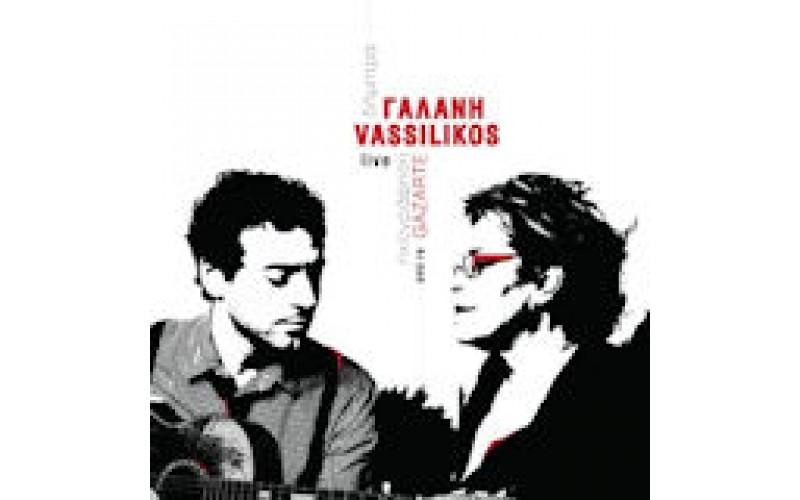 Γαλάνη Δήμητρα & Vassilikos - Live ηχογράφηση από το Gazarte